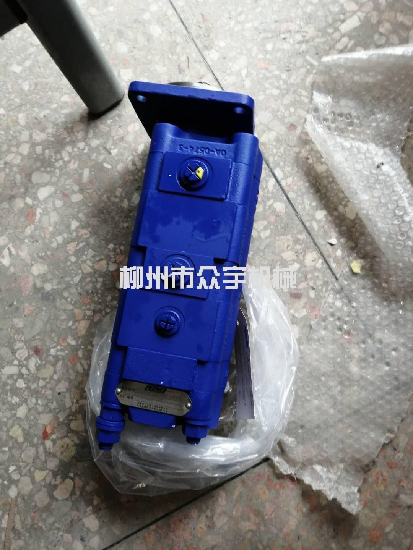 广东工作泵