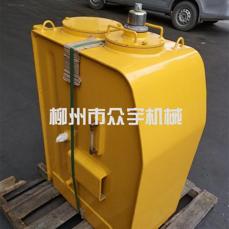 柳工挖掘机配件油箱